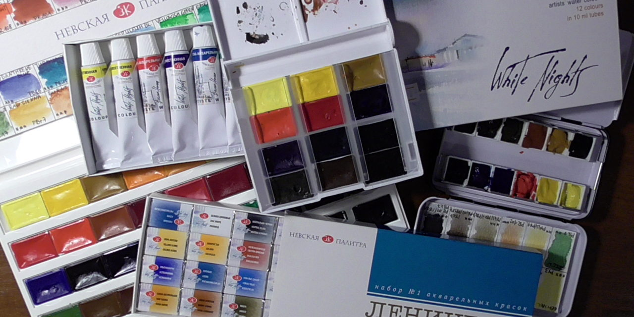 Aquarellfarben im Test: Nevskaya Palitra, White Nights/ Watercolors tested: Nevskaya Palitra, White Nights